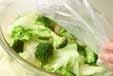 キャベツの簡単サラダの作り方1