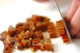 アナゴご飯の作り方2