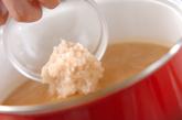おろしレンコンのみそ汁の作り方1