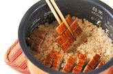 ウナギの混ぜずしの作り方2