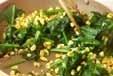 ほうれん草のオムレツの作り方1