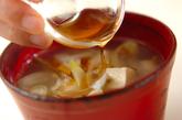 豆腐とザーサイの中華スープの作り方2