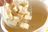 豆腐とザーサイの中華スープの作り方1