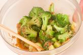 ブロッコリー豆板醤サラダの作り方2