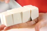 みそ風味豆乳汁の下準備1