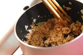 グリンピースの3色丼の作り方1