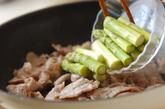 豚ソテーバルサミコ風味の作り方2