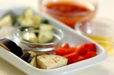 夏野菜たっぷりラタトゥイユの作り方1