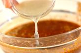 タイ風ちゃんこ鍋の作り方2