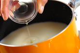 タピオカ入りアンニン豆腐の作り方2