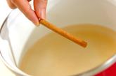 梨の白ワイン煮の作り方1