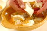 レンジで卵中華あんかけの作り方2
