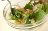 水菜のポテトサラダの作り方1