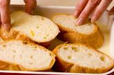 ハニーフレンチトーストの作り方2