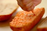 めんたいガーリックトーストの作り方1