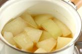 冬瓜のとろろ昆布煮の作り方2