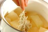 冬瓜のとろろ昆布煮の作り方3
