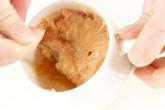 鶏つくね・いそべ風の作り方1