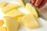 ジャガとソーセージのチーズ焼きの下準備1