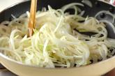 ジャガとソーセージのチーズ焼きの作り方2