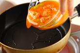 枝豆とトマトの卵とじの作り方3