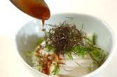 短冊長芋の和え物の作り方1