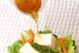 豆腐サラダの作り方2