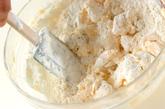 ラムレーズンクッキーの作り方3