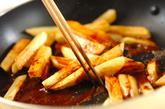 ポテトのピリ辛みそ炒めの作り方2