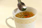 たっぷりせん切り野菜のスープの作り方2