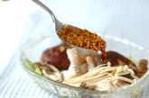 タラとキノコのレンジ蒸しの作り方2