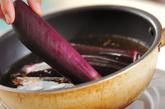 ナスの含め煮の作り方1