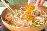 素麺のカレー炒めの作り方2