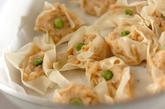 白身魚のシューマイの作り方3