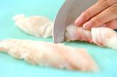 白身魚のシューマイの下準備1