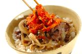 牛キム丼の作り方2