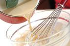 ヨーグルトタルト・メイプル風味の作り方2