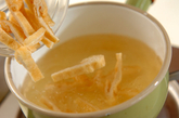 もずくと油揚げのみそ汁の作り方1
