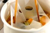 簡単カボチャの煮物の作り方1