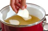 カブの白みそ汁の作り方1