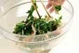菊菜とエノキの酢の物の作り方2