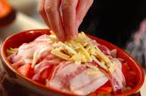 イタリアン蒸し鍋の作り方2
