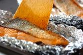 鮭のホイル焼きの作り方1