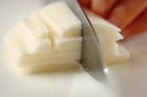 長芋ののり酢和えの下準備1