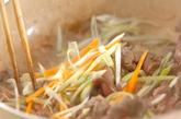 ビビンバ風ご飯の作り方2