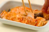 ほぐし鮭とキュウリのディルマヨネーズ和えの作り方1
