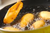 バナナの揚げ菓子の作り方1