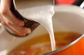 エスニックカレースープの作り方2