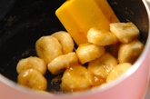 ヨーグルトのキャラメルバナナがけの作り方3