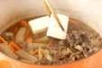たっぷり肉豆腐の作り方3